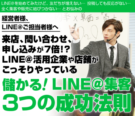LINE@afhahfL5.png